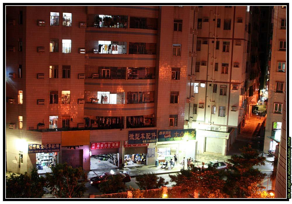 China - Shenzhen - Futian Ausblick bei Nacht
