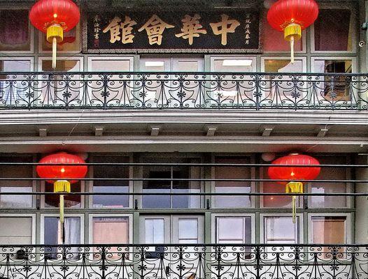 China-Town Balconies