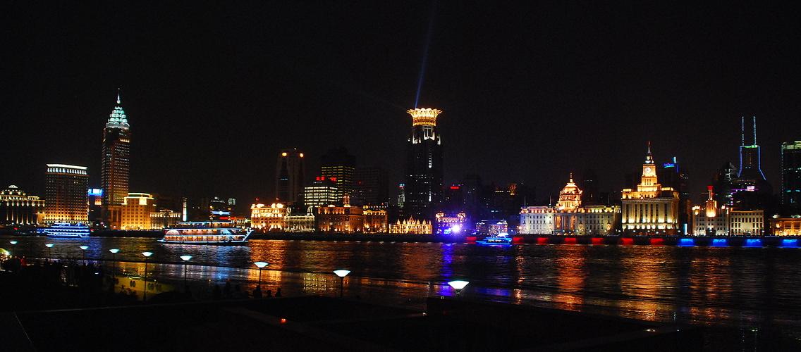 China#01