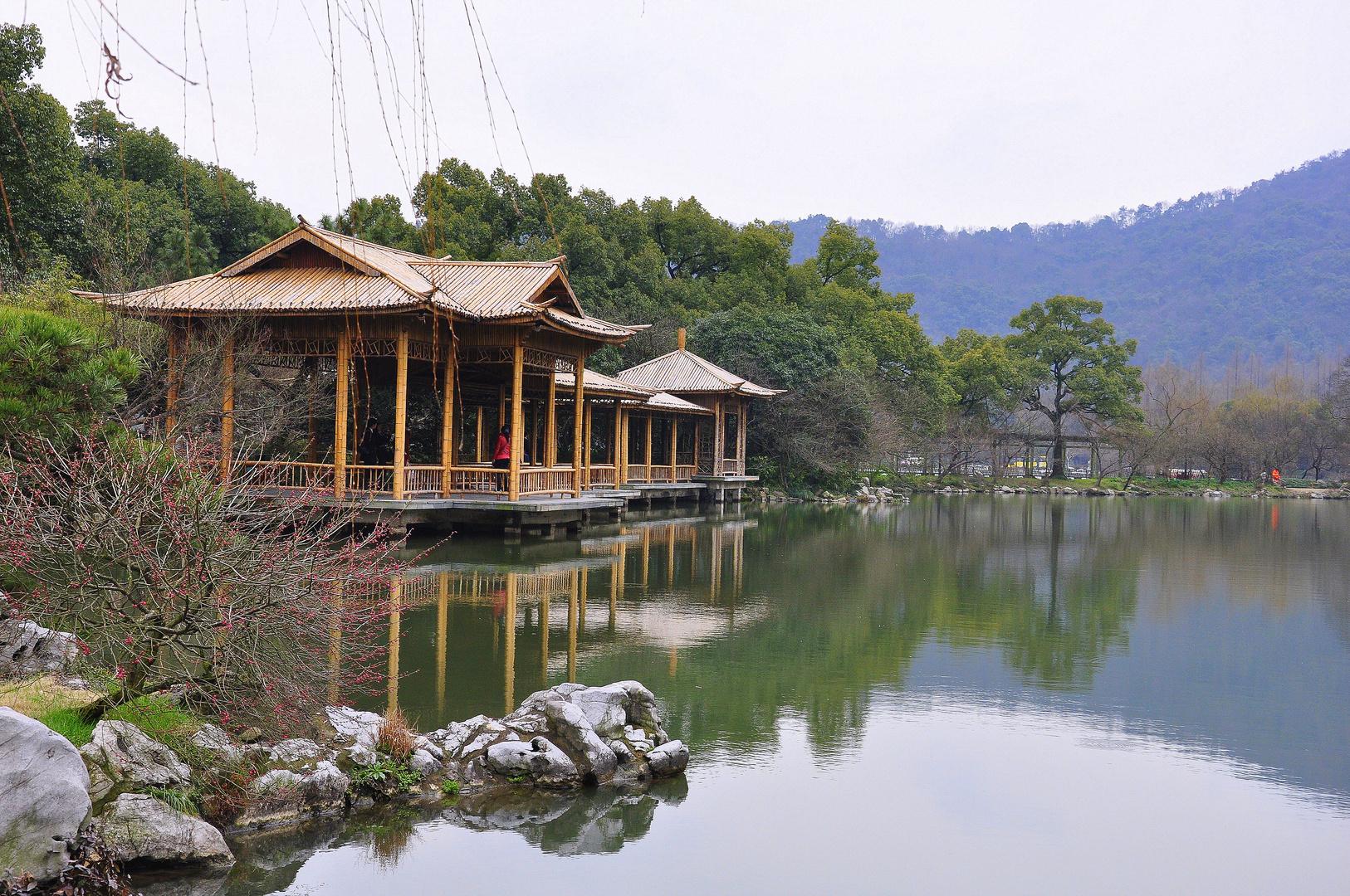 Chinagarten 1