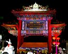 Chinatown, das grosse Eingangstor am Neujahrs-Fest