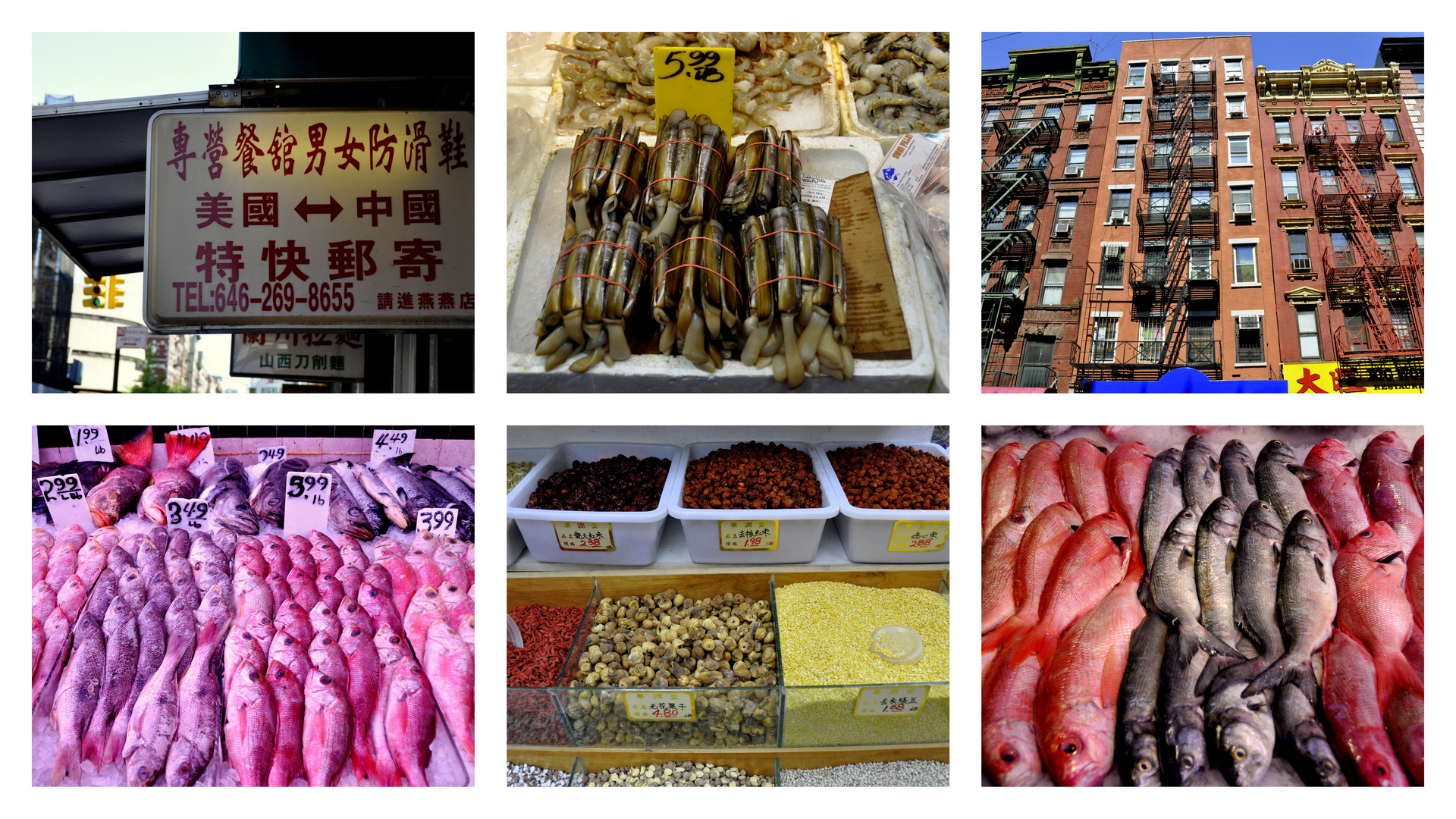 Chinatown-Mix