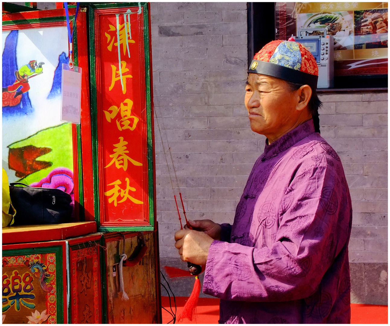 Chine éternelle