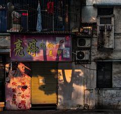 chinese evening light