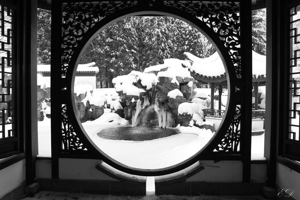 Chinesischer Garten Bochum 2