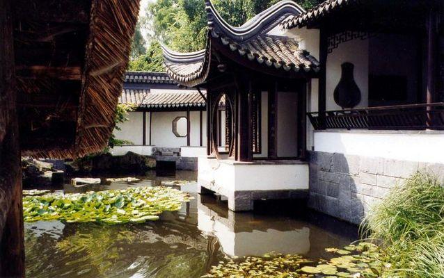 Chinesischer Garten der Ruhruni Bochum