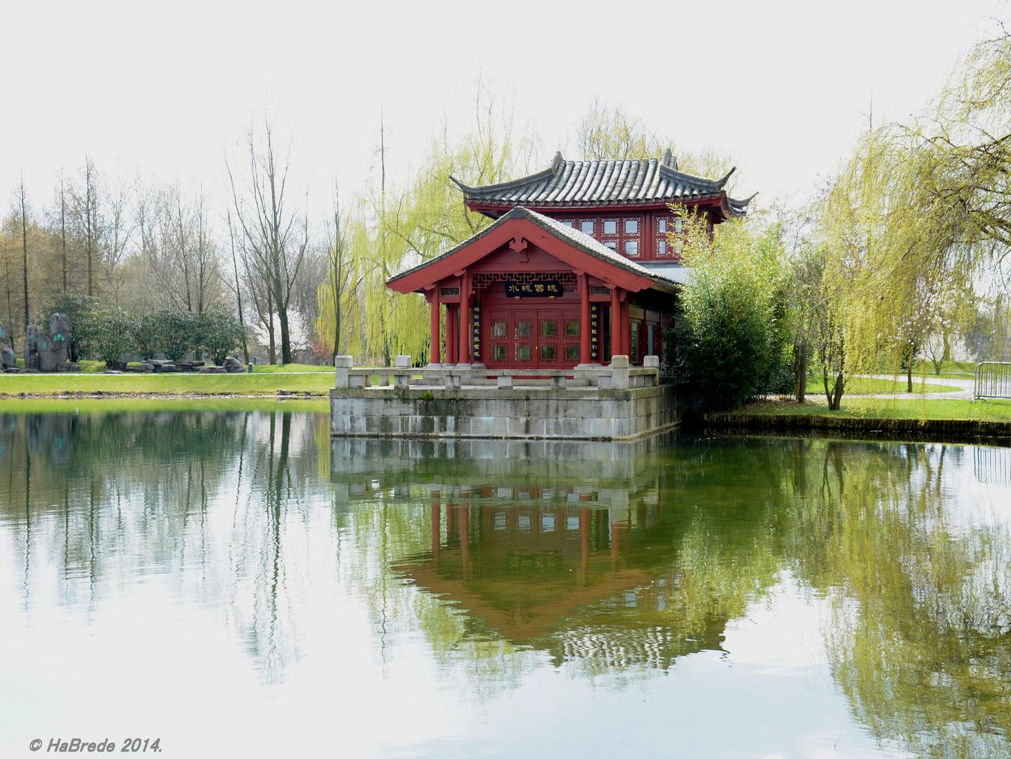 Chinesischer Garten in Berlin 5