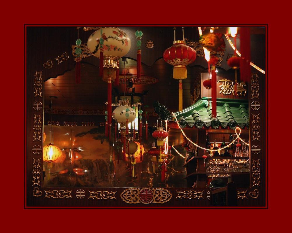 chinesisches Spiegelverwirrspiel