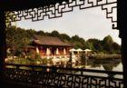 Chinesisches Teehaus...
