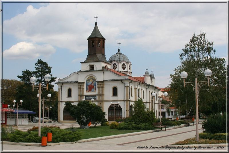 Chirch in Karnobat (in Bulgaria) . 2006a