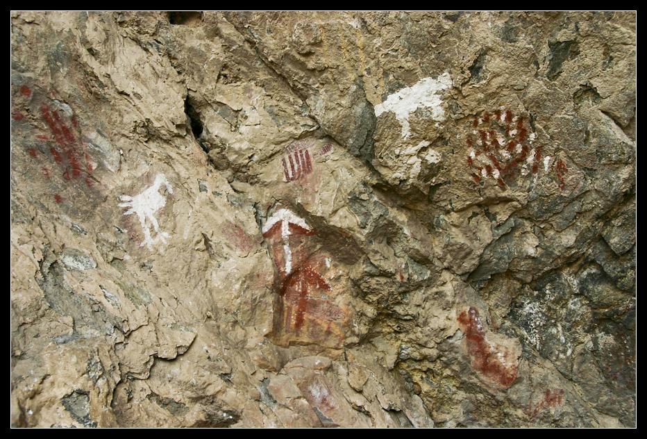 ... Chongoni Rock Art, Dedza (III) ...