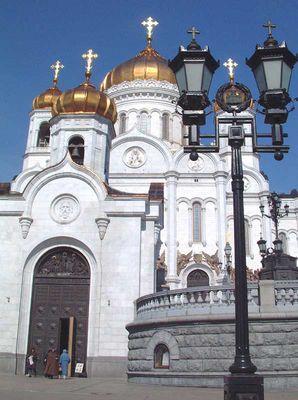 Christi Erlöser Kathedrale Moskau
