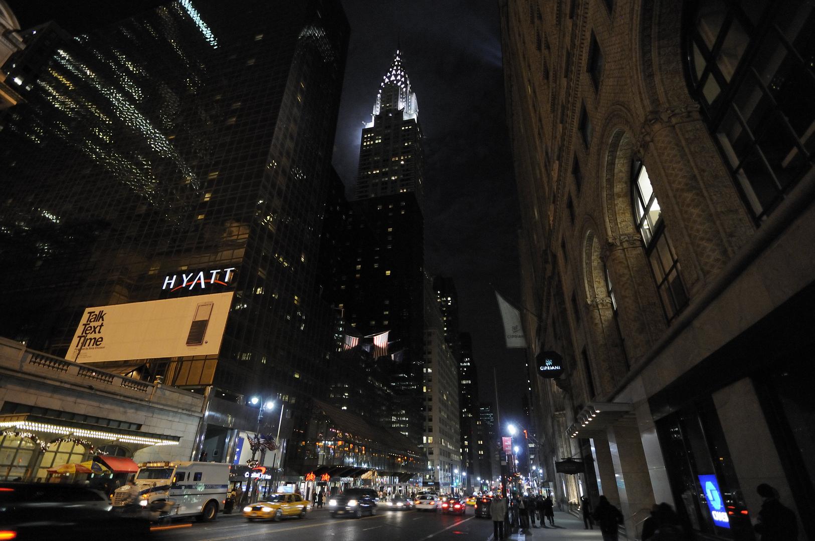 Chrysler building New York City