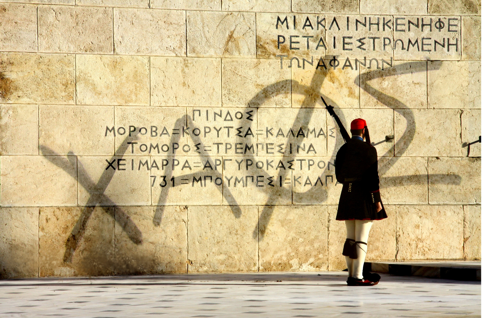 Cindy FALQUET   Chaos, Athènes, Grèce