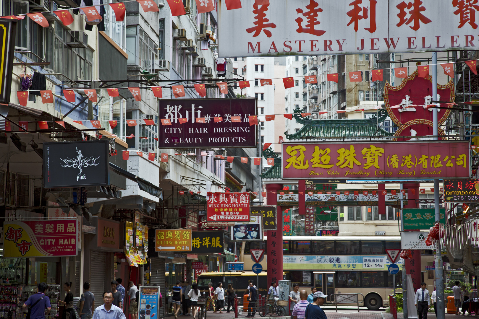 City power Hongkong