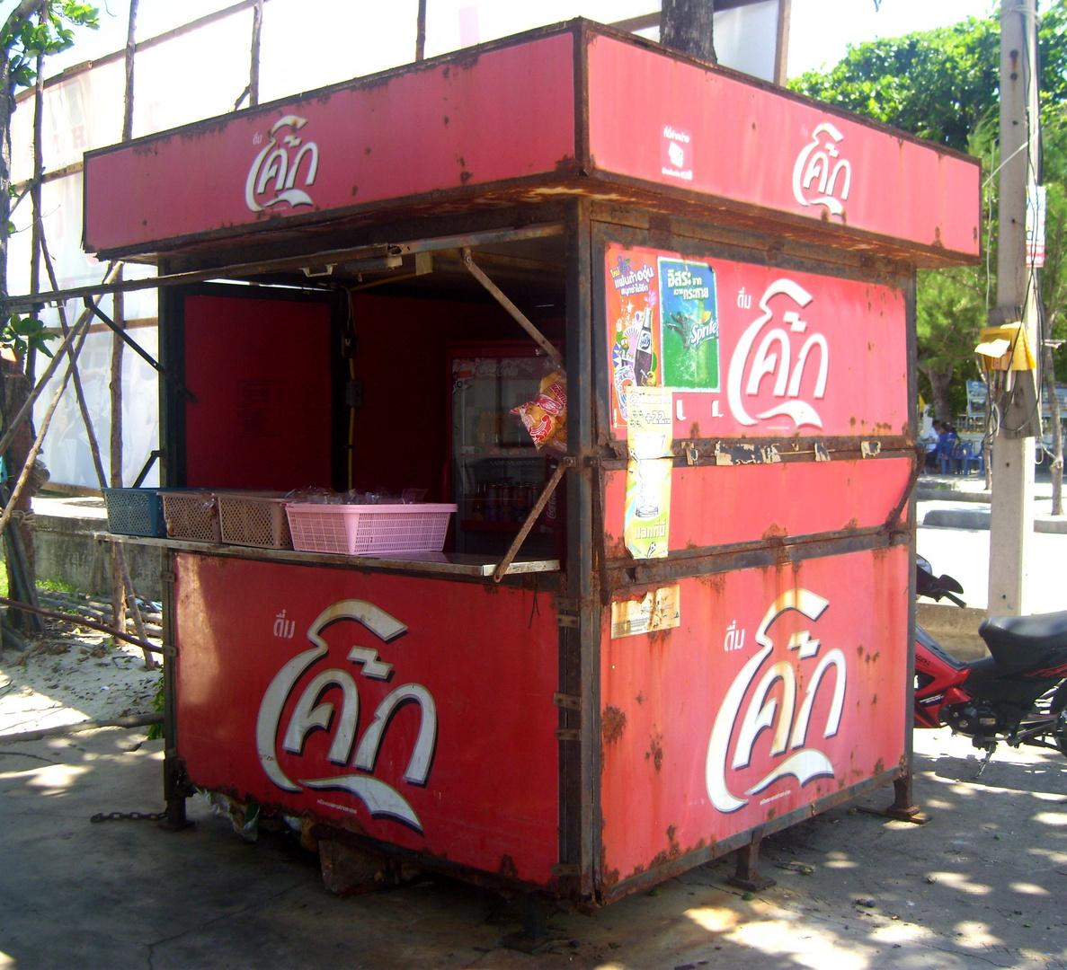 Coca Cola, anno . . . . ?