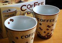 coffeebeans77