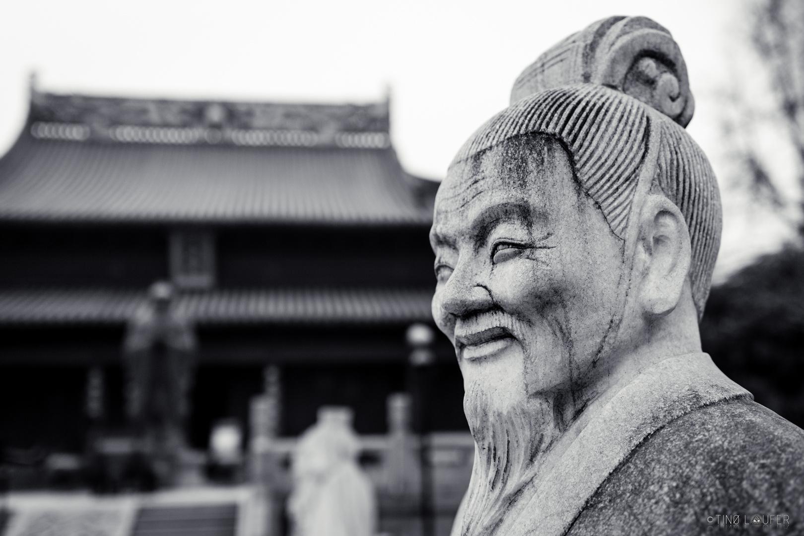 Confucius Temple in Nanjing, China