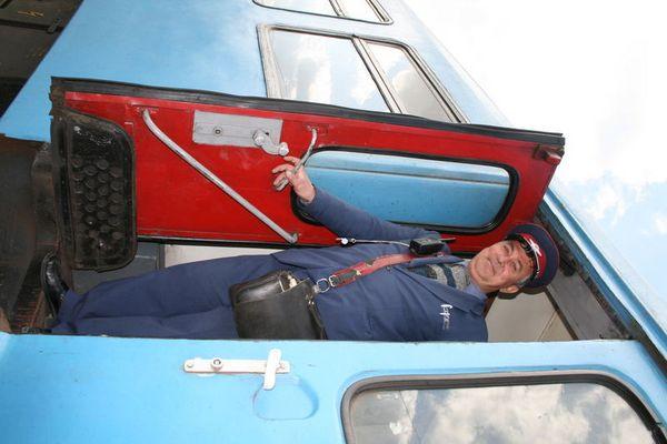 Controlador de trenes