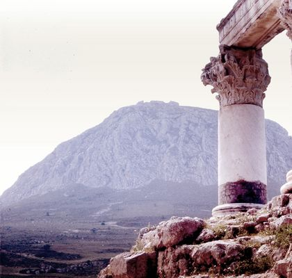 CORINTH (ANCIENT GREECE)
