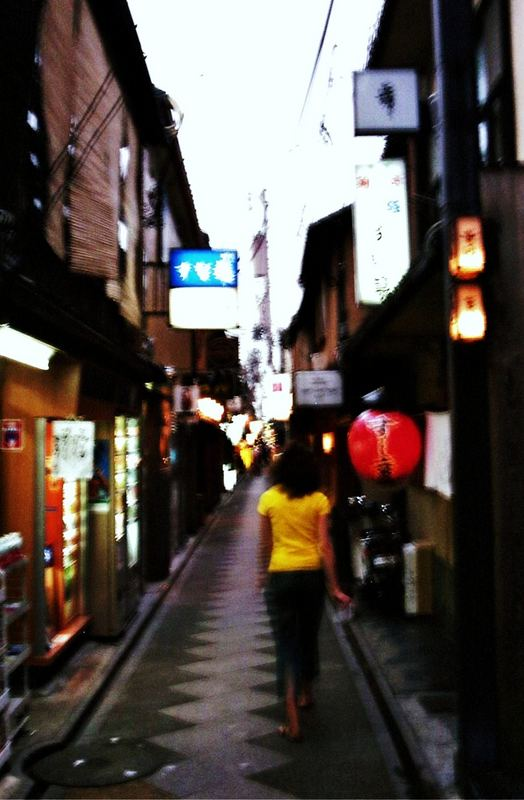 couleurs de kyoto A