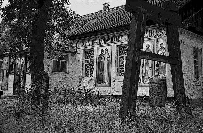 Country church in Kiev province.