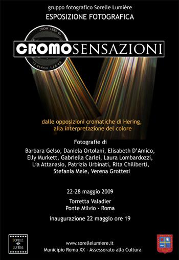 cromosensazioni, mostra fotografica collettiva. Roma