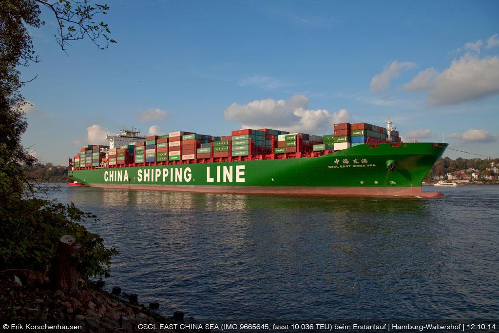 CSCL EAST CHINA SEA beim Erstanlauf in Hamburg