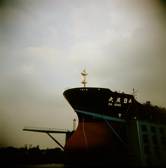 Da Qing