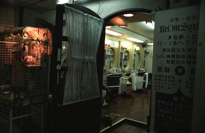 Damenfrisersalon Markt Straße, Naha, Okinawa