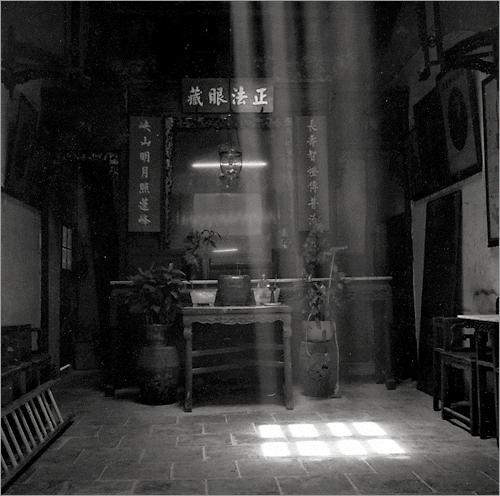 Dans le Temple du Kun I Am_11
