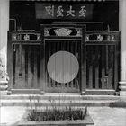 Dans le Temple du Kun I Am_5