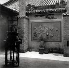 Dans le Temple du Kun I Am_7