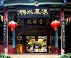 Daoistischer Tempel am Teich des Schwarzen Drachen