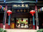Daoistischer Tempel am Teich des Schwarzen Drachen (Heilong Tan)
