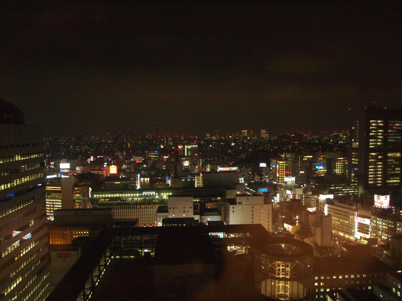 Dark Tokyo