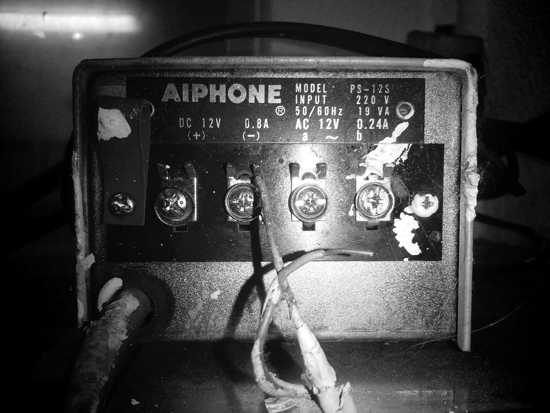 Das AiPhone