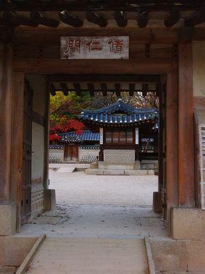 das alte Seoul