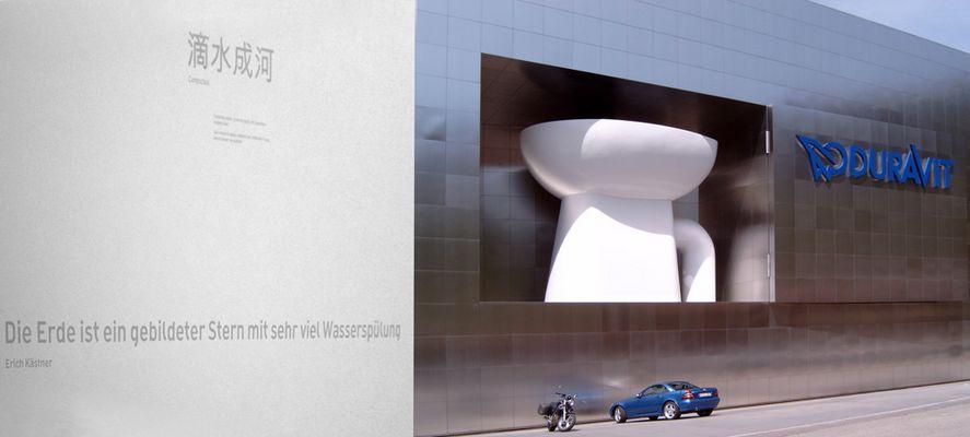 Das größte WC der Welt.