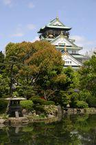 das Osaka Castle