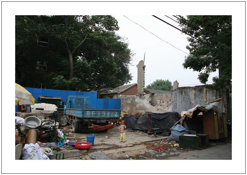 Das Sterben der Hutongs - Mein Haus-Mein Auto-Mein Sofa
