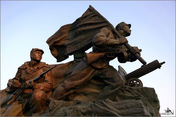 """"""" Denkmal des Koreakrieg """""""