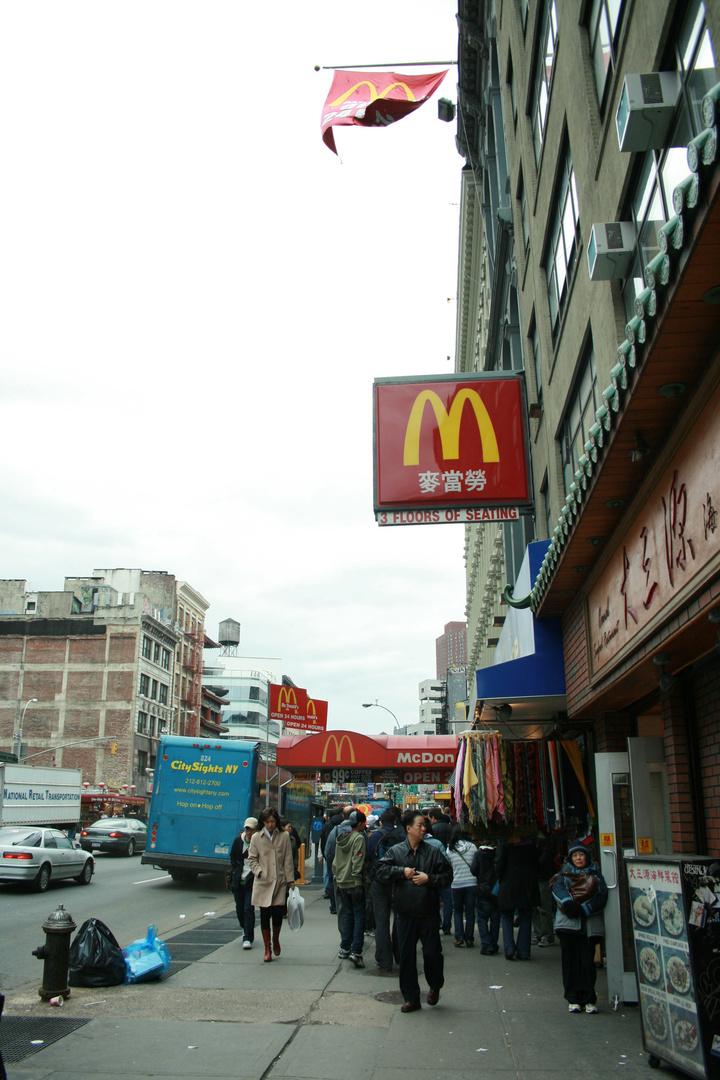 Der etwas andere McDonalds....