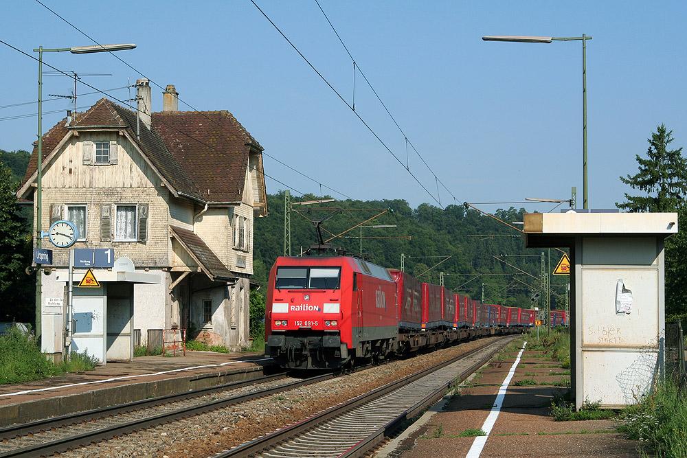 Der fast vergessene Bahnhof