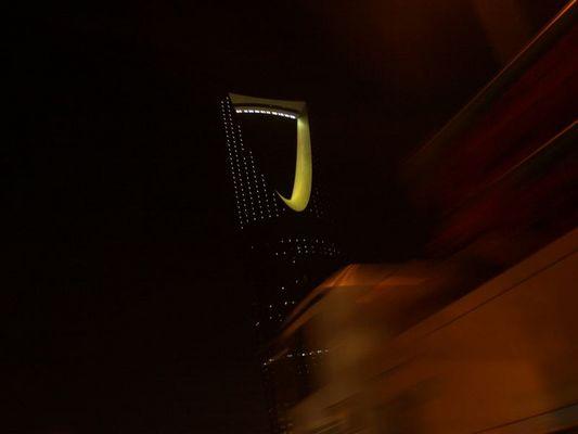 der Henkel von Riyadh