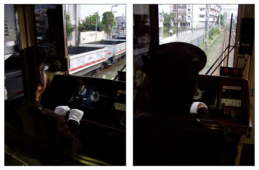 Der japanische Traumberuf: Zugführer