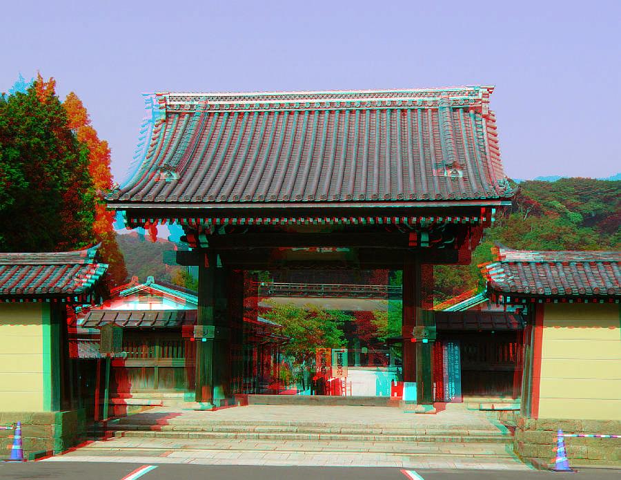 Der Kenchoji in Kamakura - Farbanaglyphe