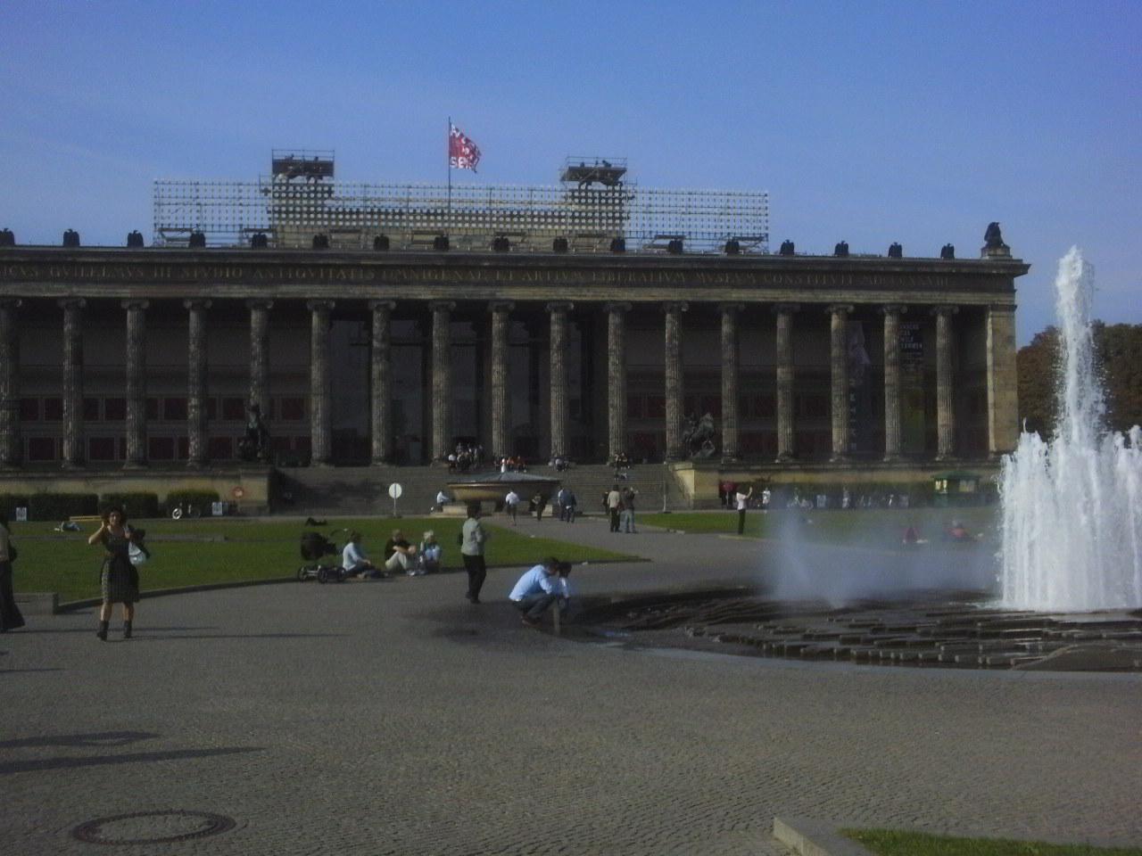 Der Lustgarten in Berlin