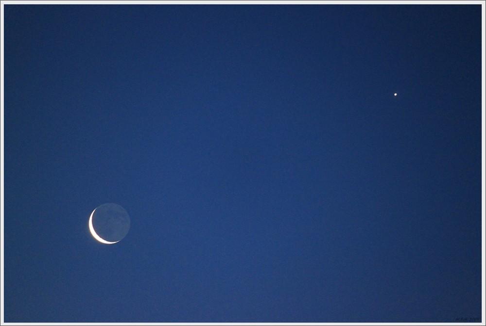 Der Mond und seine Liebe - Teil I