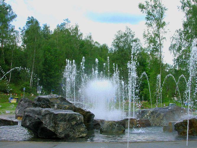Der Musikbrunnen in Bad Schlema ( Erzgebirge )